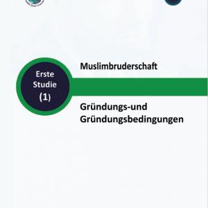 Book 1 - THE MUSLIM BROTHERHOOD - Circumstances Surrounding Its Establishment- Gemran - E