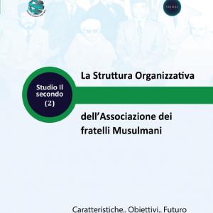 MBH 2 - Cover - Italian
