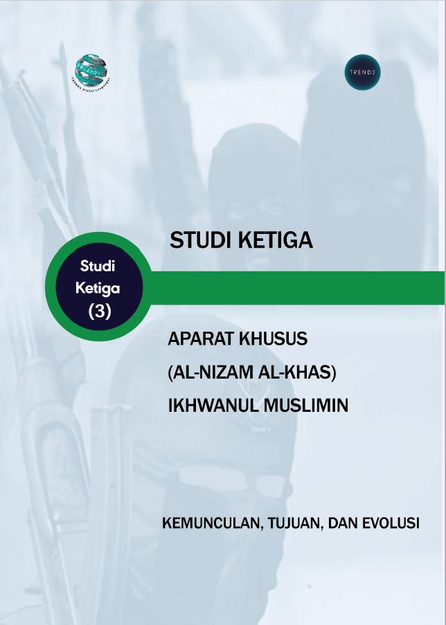 publication-banner-image