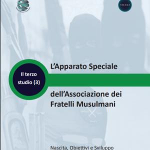 MBH book 3 ITALIAN cover