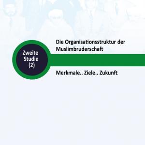 Muslim Brotherhhood 2 - Germany