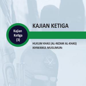 Muslim Brotherhhood 3 - Malay
