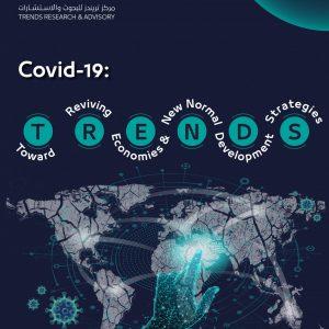 Covid-19 book cover