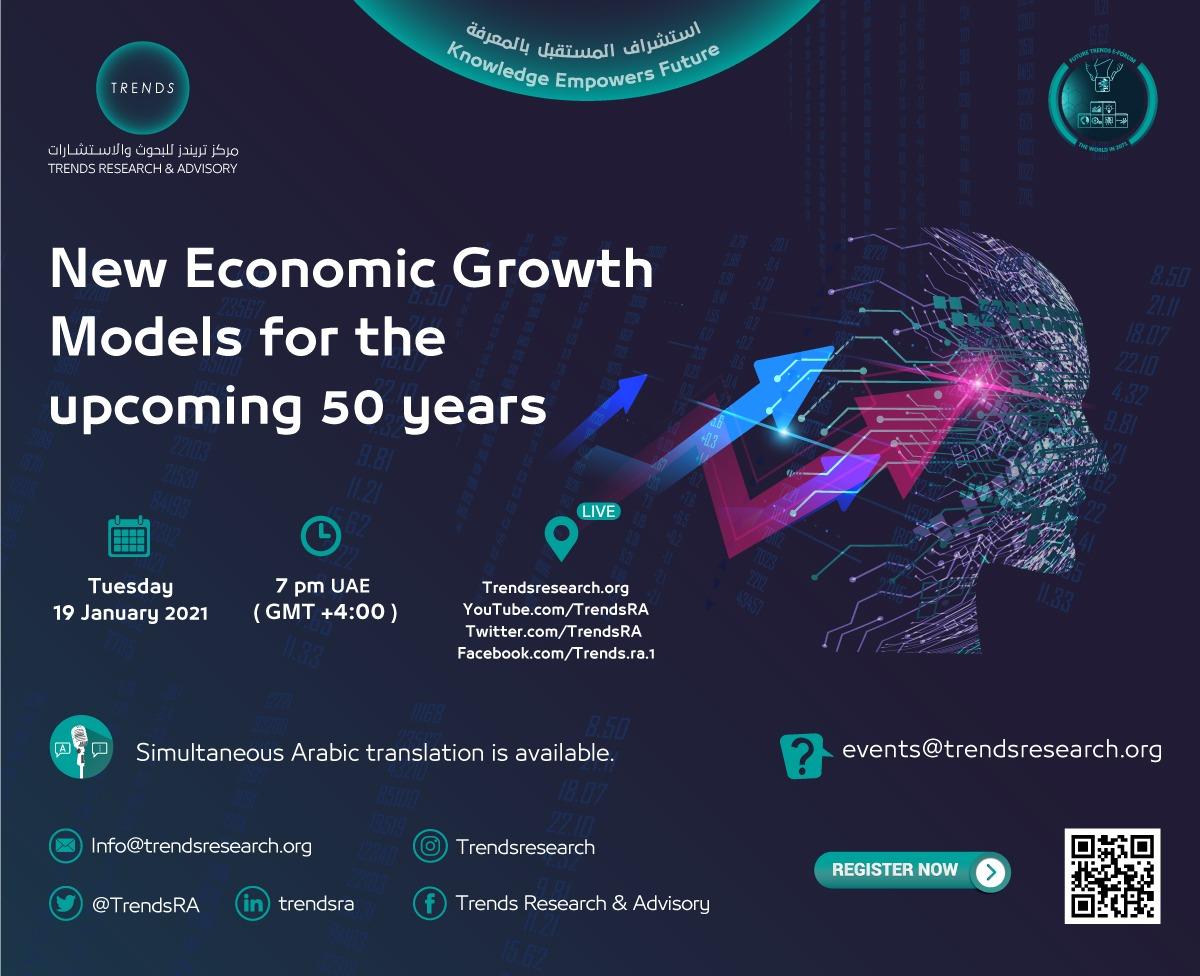 Future Trends - Economy