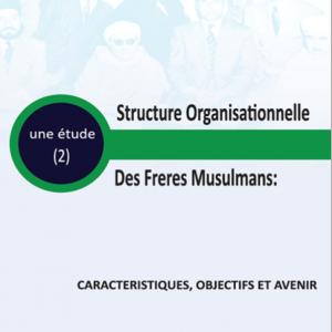 Muslim BrotherHood Vol2 - FRENCH Cover