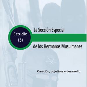Muslim Brotherhood - Book3 - Spanish - Cover