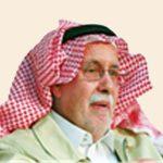 Dr. Abdullah Al-Ghathami