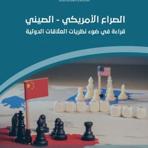 china and usa - strategic trends 4- main image